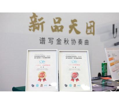 广州展速览 -- 已经定版的AE3和M8?